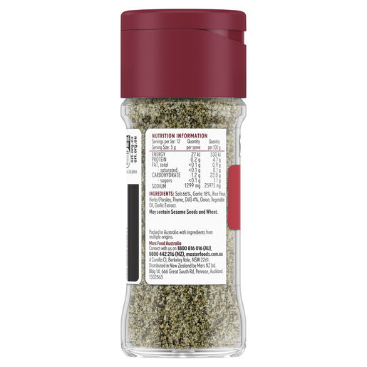 Garlic & Herb Salt 62g